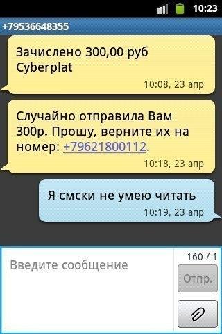 http://s1.uploads.ru/t/9wERV.jpg