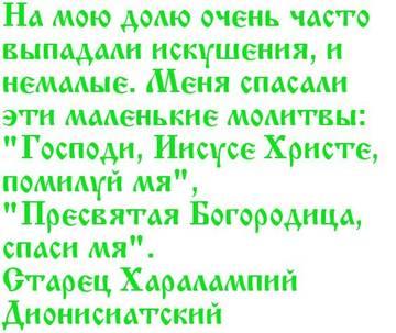 http://s1.uploads.ru/t/9ypFe.jpg
