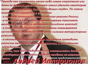 http://s1.uploads.ru/t/A2pVE.jpg
