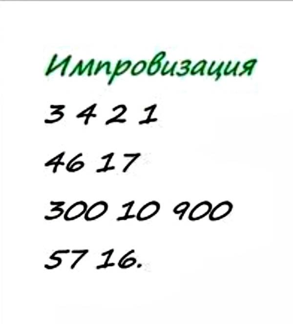 http://s1.uploads.ru/t/A6er3.jpg