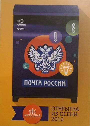 http://s1.uploads.ru/t/ADc3f.jpg