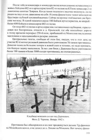 http://s1.uploads.ru/t/AEPQC.jpg