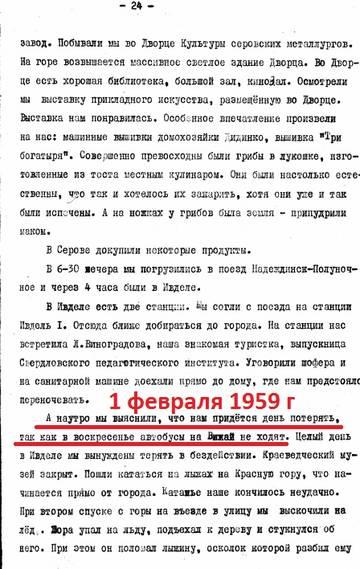 http://s1.uploads.ru/t/AERn0.jpg