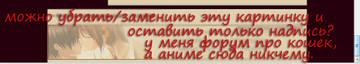http://s1.uploads.ru/t/AIEsc.jpg