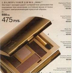 http://s1.uploads.ru/t/AIsmD.jpg