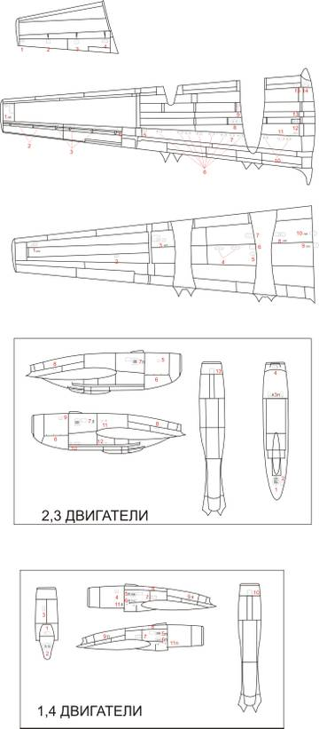 http://s1.uploads.ru/t/AStFd.jpg