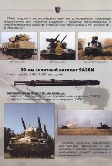 http://s1.uploads.ru/t/Abksw.jpg