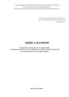 http://s1.uploads.ru/t/Apbmd.png