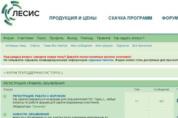 http://s1.uploads.ru/t/Aqo7a.jpg