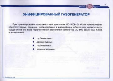 http://s1.uploads.ru/t/Ar1kw.jpg