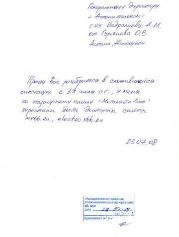 http://s1.uploads.ru/t/AsXv8.jpg