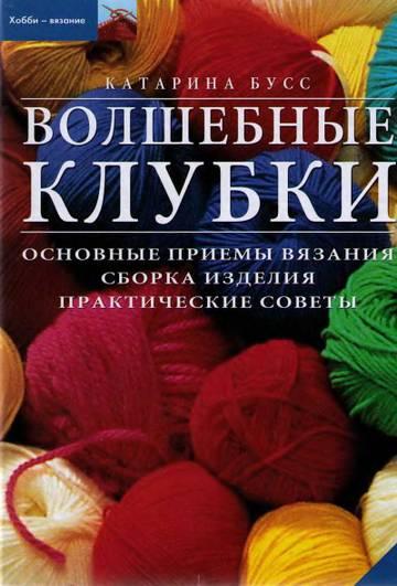 http://s1.uploads.ru/t/AvgqV.jpg