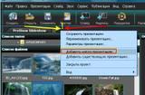 http://s1.uploads.ru/t/Awf2s.jpg
