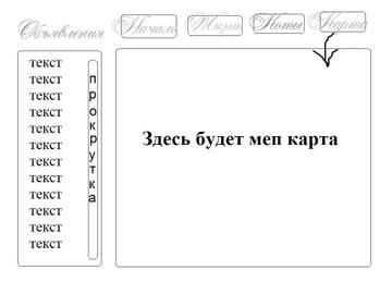 http://s1.uploads.ru/t/Ayj68.jpg