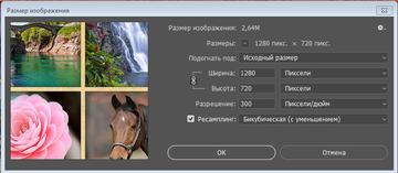 http://s1.uploads.ru/t/B7ZSN.png