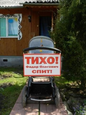 http://s1.uploads.ru/t/B7j34.jpg