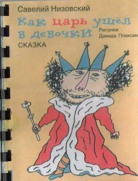 http://s1.uploads.ru/t/B7qxD.jpg