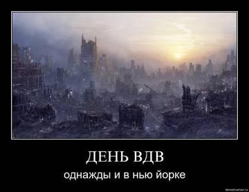 http://s1.uploads.ru/t/BChSN.jpg