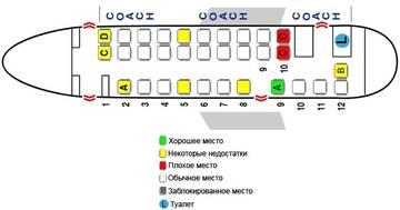 http://s1.uploads.ru/t/BEyvH.jpg