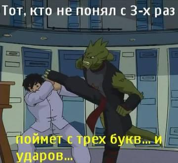 http://s1.uploads.ru/t/BFiO3.jpg