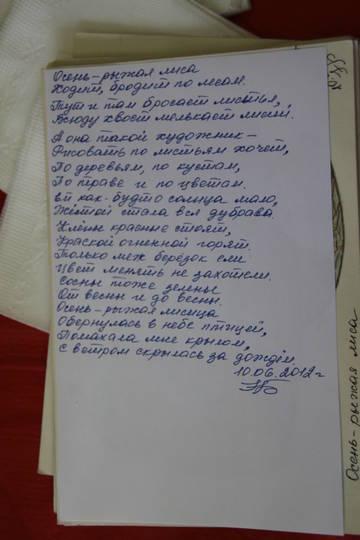 http://s1.uploads.ru/t/BIF6e.jpg