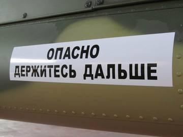http://s1.uploads.ru/t/BIw63.jpg