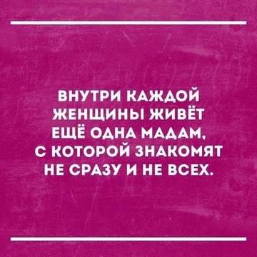 http://s1.uploads.ru/t/BLjmp.jpg