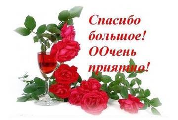 http://s1.uploads.ru/t/BNptu.jpg