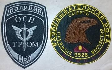 http://s1.uploads.ru/t/BRET8.jpg