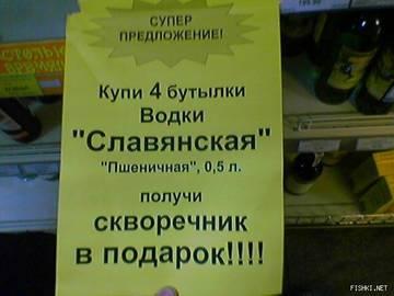 http://s1.uploads.ru/t/BSen7.jpg