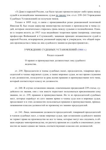 http://s1.uploads.ru/t/BYMDe.png