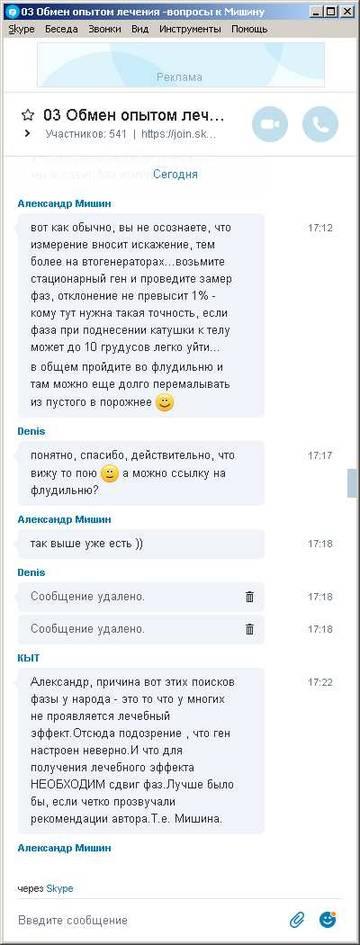 http://s1.uploads.ru/t/BZwso.jpg