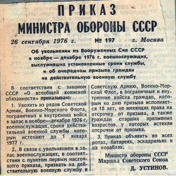 http://s1.uploads.ru/t/BaPZz.jpg