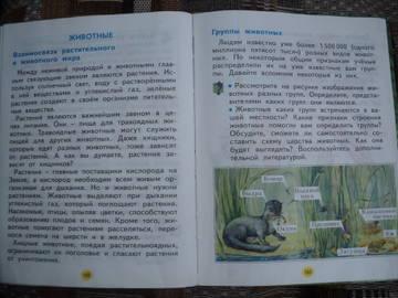 http://s1.uploads.ru/t/Bk6hV.jpg