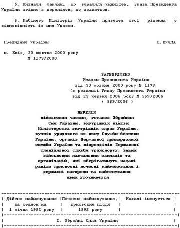 http://s1.uploads.ru/t/BpHIQ.jpg