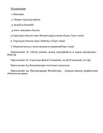 http://s1.uploads.ru/t/Brzbt.jpg