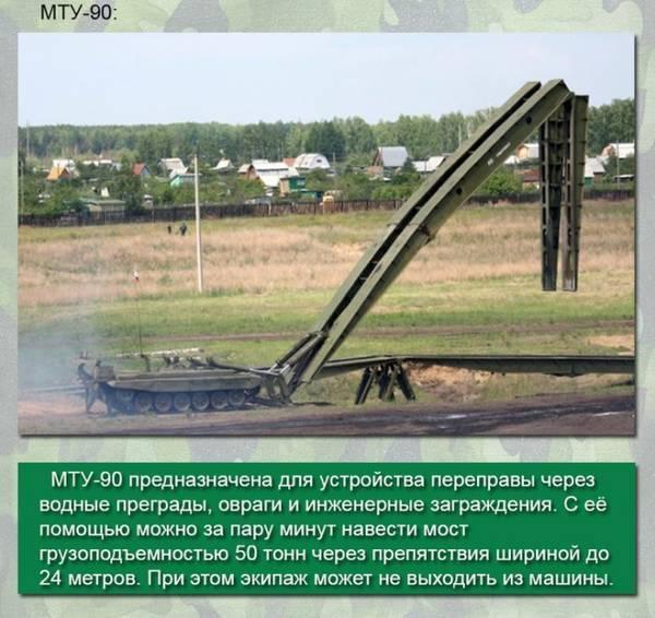 http://s1.uploads.ru/t/Bs25h.jpg