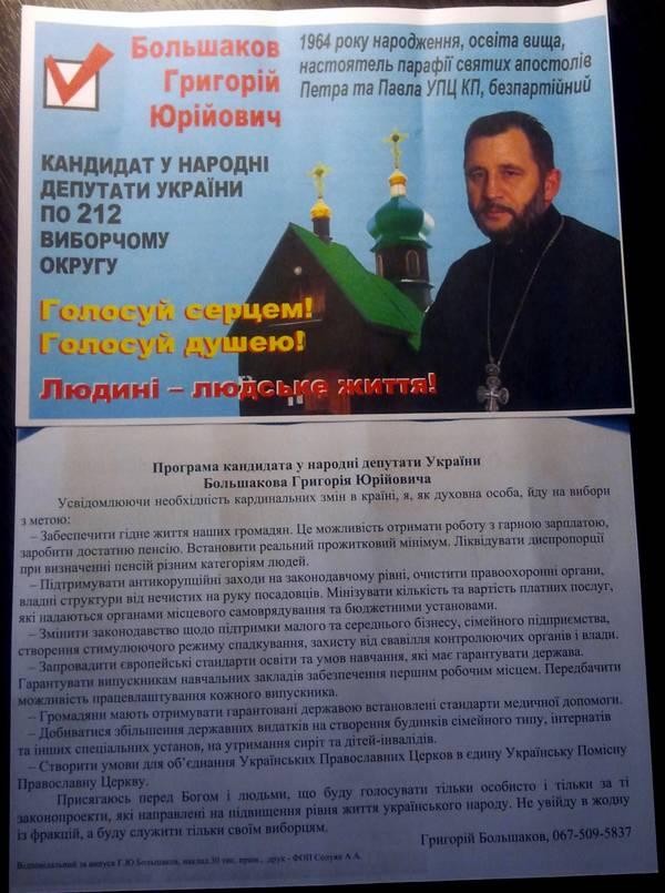 http://s1.uploads.ru/t/Bt3fW.jpg