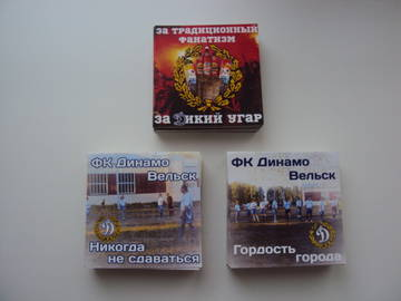 http://s1.uploads.ru/t/Bu64R.jpg