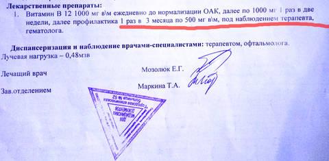 http://s1.uploads.ru/t/BwCIN.jpg