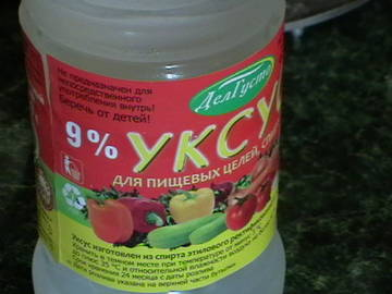 http://s1.uploads.ru/t/Bz5IC.jpg