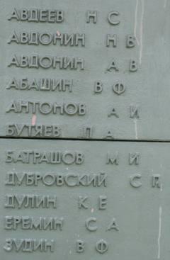 http://s1.uploads.ru/t/C4jVT.jpg