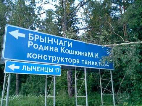 http://s1.uploads.ru/t/C6eQk.jpg