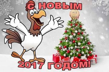 http://s1.uploads.ru/t/C9i3T.jpg