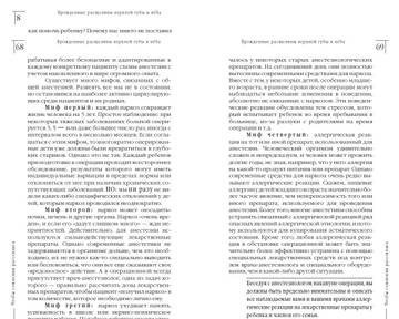 http://s1.uploads.ru/t/CAidw.jpg