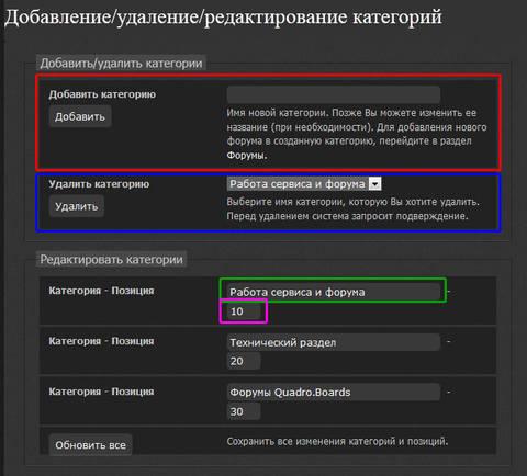 http://s1.uploads.ru/t/CD1RN.jpg