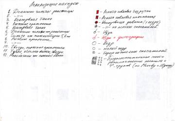 http://s1.uploads.ru/t/CI3gT.jpg