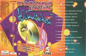 http://s1.uploads.ru/t/COWNw.jpg