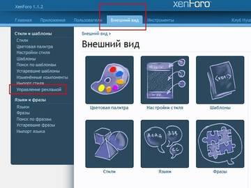http://s1.uploads.ru/t/CQEcx.jpg