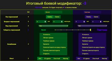 http://s1.uploads.ru/t/CTKMg.png